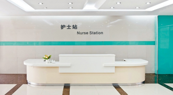 重庆医院伟德ios app_伟德国际官方网址产品销售安装