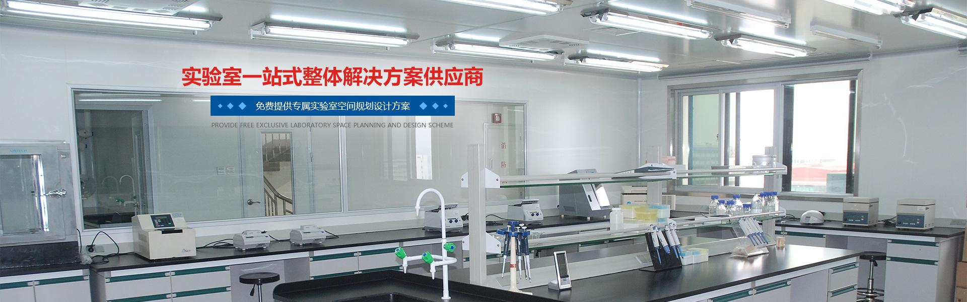 重庆试验台